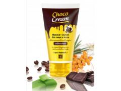 Маска-скраб для лица и тела  с молотым кофе Choco Cream