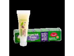Бальзам для губ Душистые травы,14гр