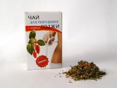 Фито чай для похудения с ягодами Годжи,50гр