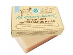 Мыло натуральное на козьем молоке Сливочный мусс,с кокосовыми сливками и витамином Е,100гр