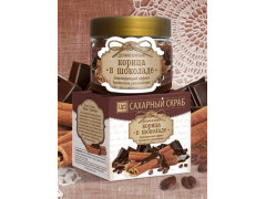 Сахарный скраб для лица и тела  Корица в шоколаде, 400гр