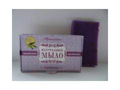 Мыло на оливковом масле Лаванда,50гр