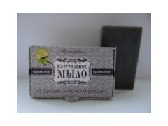 Мыло на оливковом масле С грязью Сакского озера, 50гр