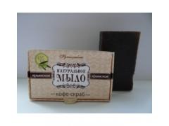 Мыло на оливковом масле Кофе-скраб, 50гр