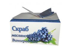 Скраб масляно-соляной Виноградный (антиоксидантный),250гр