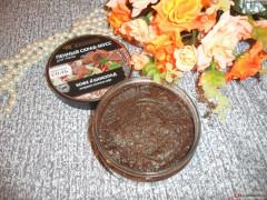 Пенынй скраб-мусс для тела, Кофе&Шоколад (подтягивающий),200гр