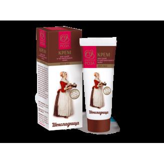 Крем для лица Шоколадница, для сухой и чувствительной кожи