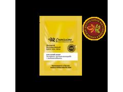 Дневной увлажняющий крем для сухой кожи (пробник)