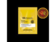 Дневной увлажняющий крем для нормальной и комбинированной кожи (пробник)