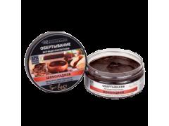 Обертывание антицеллюлитное Шоколадное, 150гр