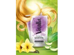 Безсульфатный шампунь с соком алоэ и каланхоэ для всех типов волос,12гр