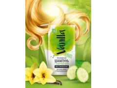 Безсульфатный шампунь в пакетике с огуречным соком для сухих, ломких и поврежденных волос,12гр