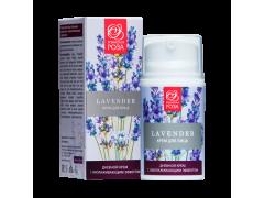 Lavender Дневной крем для лица Омолаживающий,50мл