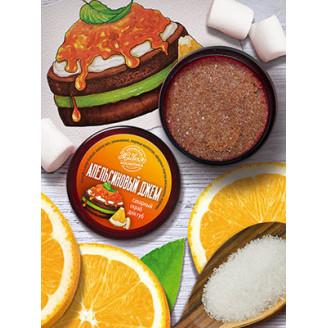 Сахарный скраб для губ Апельсиновый джем