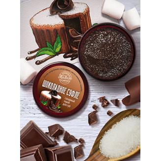 Сахарный скраб для губ Шоколадное суфле