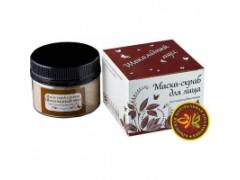 Натуральная маска-скраб Шоколадный мусс, (антиоксидантная) 50гр