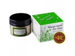 Натуральная маска-скраб Крымские травы, (восстанавливающая) 50гр