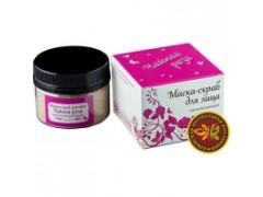 Натуральная маска-скраб  Чайная роза, (омолаживающая) 50гр