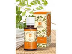 Косметическое масло из тыквенных семян