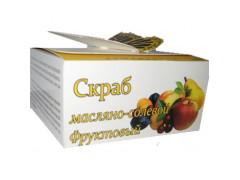 Скраб масляно-солевой Фруктовый(витаминный),250гр