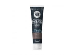 Бальзам для волос  с маслом Арганы Питание и восстановление,150гр