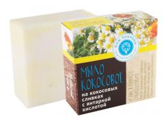 Мыло кокосовое Изысканное очищение,на кокосовых сливках с янтарной кислотой,100гр