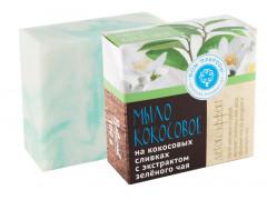 Мыло кокосовое Детокс-эффект,на кокосовых сливках с экстрактом зеленого чая,100гр