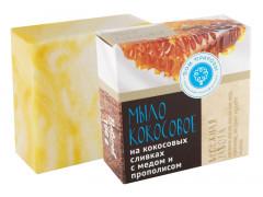Мыло кокосовое Бережная забота, на кокосовых сливках с медом и прополисом,100гр