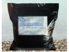 Грязь иловая сульфидная Сакского озера 2кг