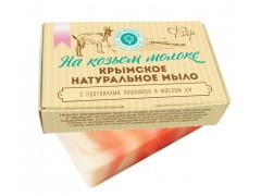 Мыло натуральное на козьем молоке Флер, с протеинами кашемира и маслом ши,100гр