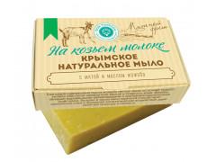 Мыло натуральное на козьем молоке Мятный фреш,с мятой и маслом жожоба,100гр