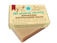 Мыло натурал на козьем молоке Мускатная долина, с экстрактом винограда и гликолевой кислотой,100гр