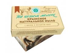 Мыло натуральное на козьем молоке Молочный шоколад, с маслом и экстрактом какао,100гр