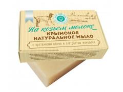 Мыло натуральное на козьем молоке Дамсский шелк,с протеинами шелка и экстрактом женьшеня,100гр
