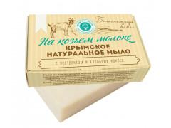 Мыло натуральное на козьем молоке Белоснежный кокос,с экстрактом и хлопьями кокоса,100гр