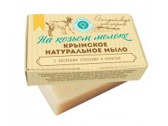 Мыло натуральное на козьем молоке Английский завтрак,с овсяными хлопьями и ванилью,100гр
