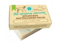 Мыло натуральное на козьем молоке Алоэ вера,с алоэ и голубой глиной , 100гр