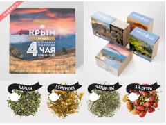 Набор плодово-травяных чаев «Крым Горный» (ТМ «Крым-чай»)140 г